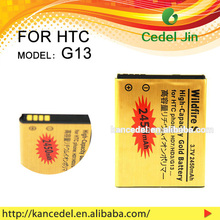 low price mobile phone battery gold For HTC HD7 T9292
