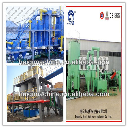 150kw rice husk biomass gasifier power plant for sale
