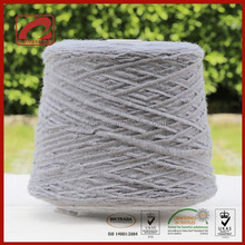 Surplus stock super bulky light weight mohair nylon yarn