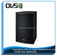 HM-1 Style sound system professional audio loudspeaker