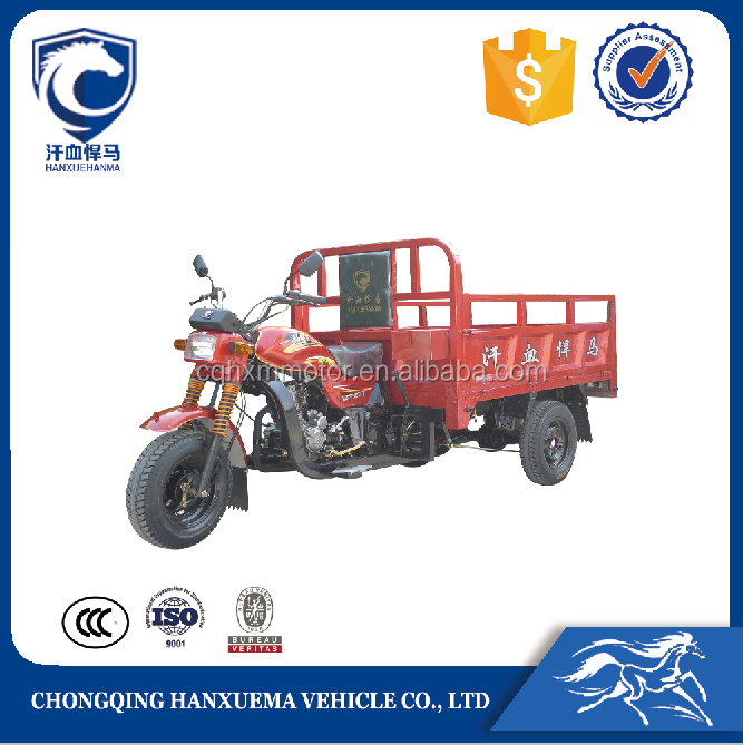 Chongqing 200cc three wheel cargo motorcycle with open body