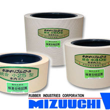High quality and durable rice hulling rubber roll for huller machine. Manufactured by Mizuuchi Rubber Industries. Made in Japan