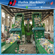 PET bottles washing recycling machine/ Waste plastic recycling