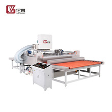 High Speed Horizontal YGX-2500B Glass Washing And Drying Machine