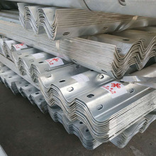 Galvanized highway guard rails