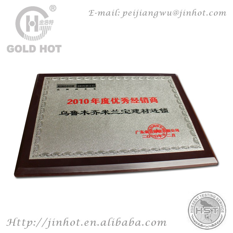 wholesale high quality <strong>wooden</strong> award plaque
