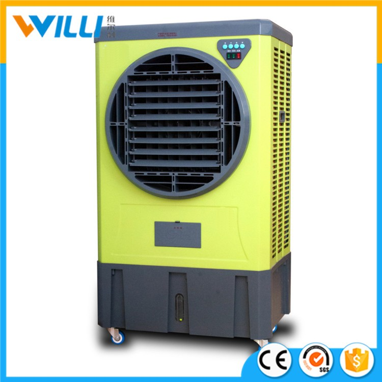 EH-CF0040A hot sale stand moving air cooler fan/portable air cooler/keruilai air cooler