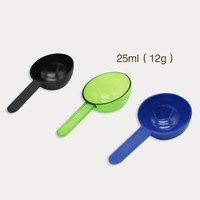 food grade Plastic Measuring spoon medical scoop