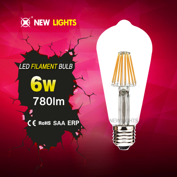 Modern 2016 most powerful led bulb e27 6w