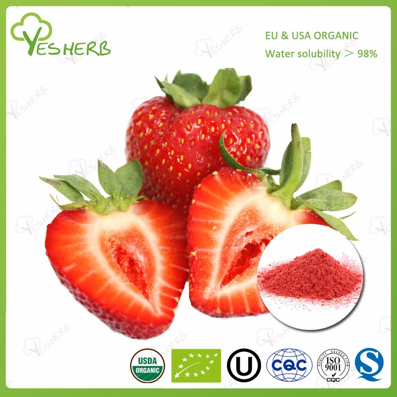 Free sample strawberry concentrate juice powder