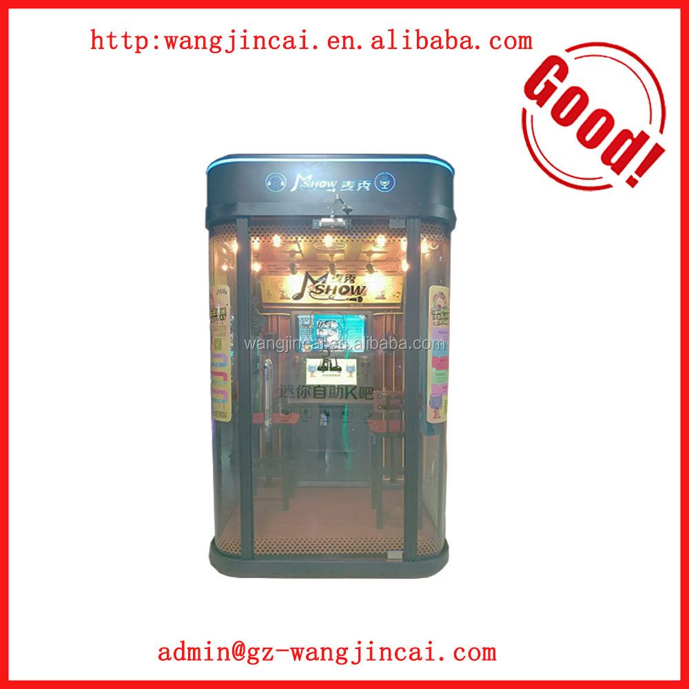 coin operated KTV show room machine Karaoke jukebox music simulator game machines