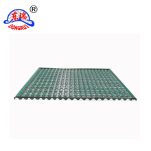 Waved Type Oil Vibration Screen Oil Shale Shaker Screen for Mud Separation Waving Vibrating Screen