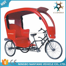 NY Pedicab Rickshaw Tricycle Taxi Bike