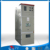MNS series electrical switchgear cabinet