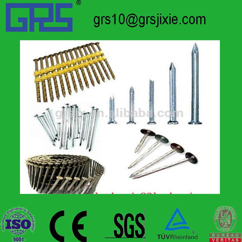 fully automatic nail making machinery/plant for common wire nail,coil nail ,roofing nail and staple nails