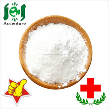 Chinese supplier Cysteamine hydrochloride for Radiation sickness prevention