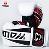 For Hot Ladies Kick Boxing gloves can customize