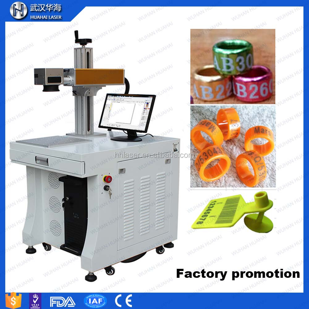 pigeon ring laser printing machine with promotion price