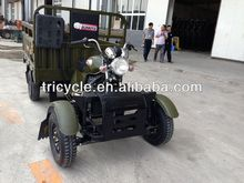 DOHOM atv four wheel motorcycle for sale