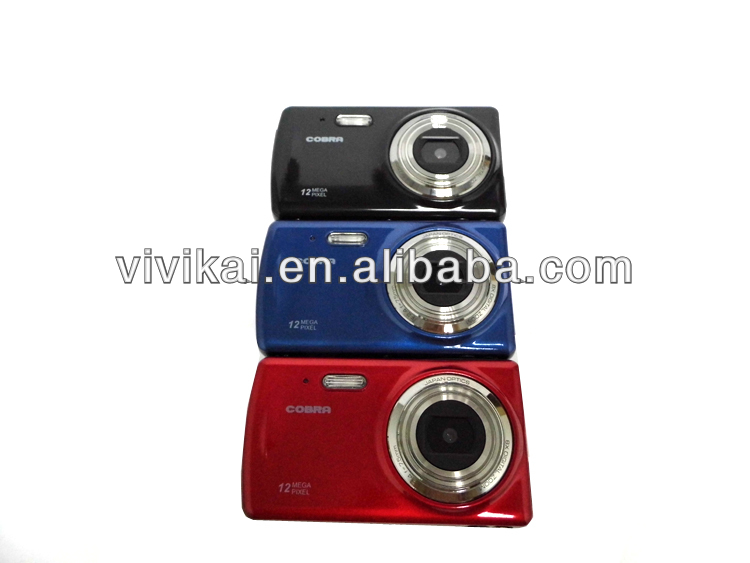 12MP Cheap Rechargeable High-quality Digital Photo Camera(DC-522)