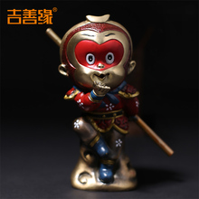 Traditional Chinese brass monkey figurine for home decorations and gifts