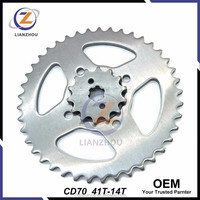 OEM Motorcycle chain and sprocket