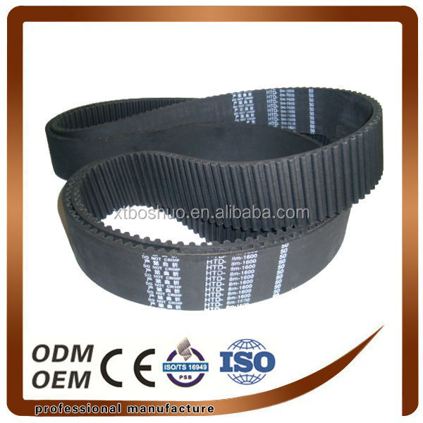 High Quality HTD2M 3M 4M 5M 14M 20M Timing Belt for Various Motor Drive