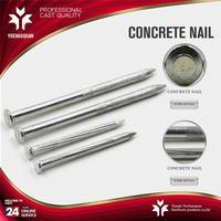 Brand new steel nail manufacturing plant hardened steel concrete nails for wholesales