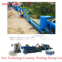 2016 Chinese PP PE waste plastic film washing machine/recycling line