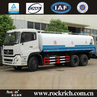 6x4 14T Water Tender Trucks For Sale
