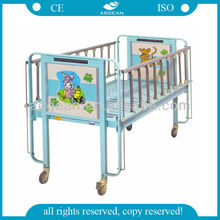 AG-CB003 Full length aluminum alloy guardrail hospital baby cot children medical bed