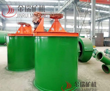 large Capacity Mining Mineral Mixer mixing machine Mixing Tank machine With Agitator