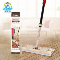 Boomjoy FC-16 360 Swivel Cleaning Mop Microfiber Floor Mop Cleaning Clip on Floor Mop
