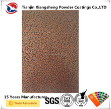 Antique Silver Effect Decorative Powder Coating