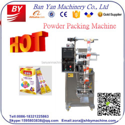 Shanghai manufacturer VFFS black pepper packing machine,cornflour packing machine,wheat flour packaging machine CE certificate
