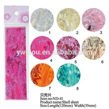 Colorful nail art strip sea shell sticker shellstrips