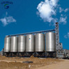 High quality steel silo for grain storage
