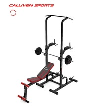 BESSTER JS-089 Horizontal Bar & Parallel Bar Push Bench For Choices with BSCI