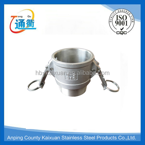stainless steel quick connect coupling b camlock connector b
