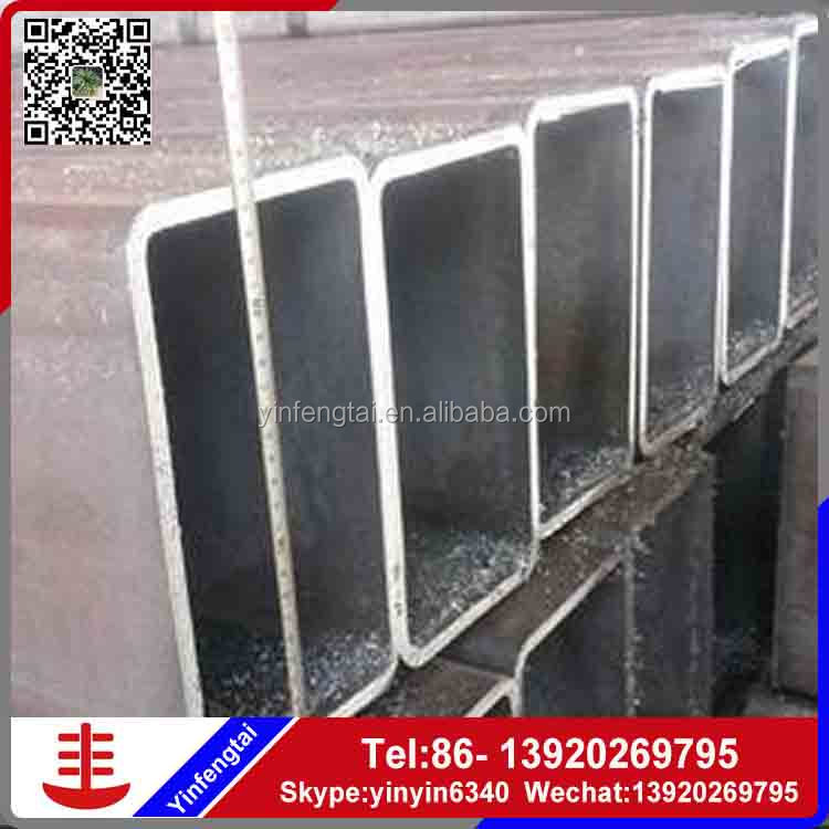 End cap ERW,ERW welded cold rolled Q235 rectangular/square carbon steel pipe/ tube