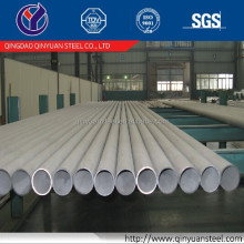 304 Stainless Steel Seamless Pipe, seamless stainless steel pipe