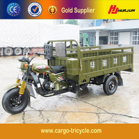 China Wholesale 3 Wheel Motorcycle Tricycle/3 Wheel Scooter Car/Tricycle