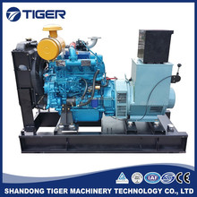 50kw 60kw 70kw longer warranty good price hot sale safety of diesel generator
