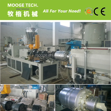pvc pipe extrusion/extruder machine