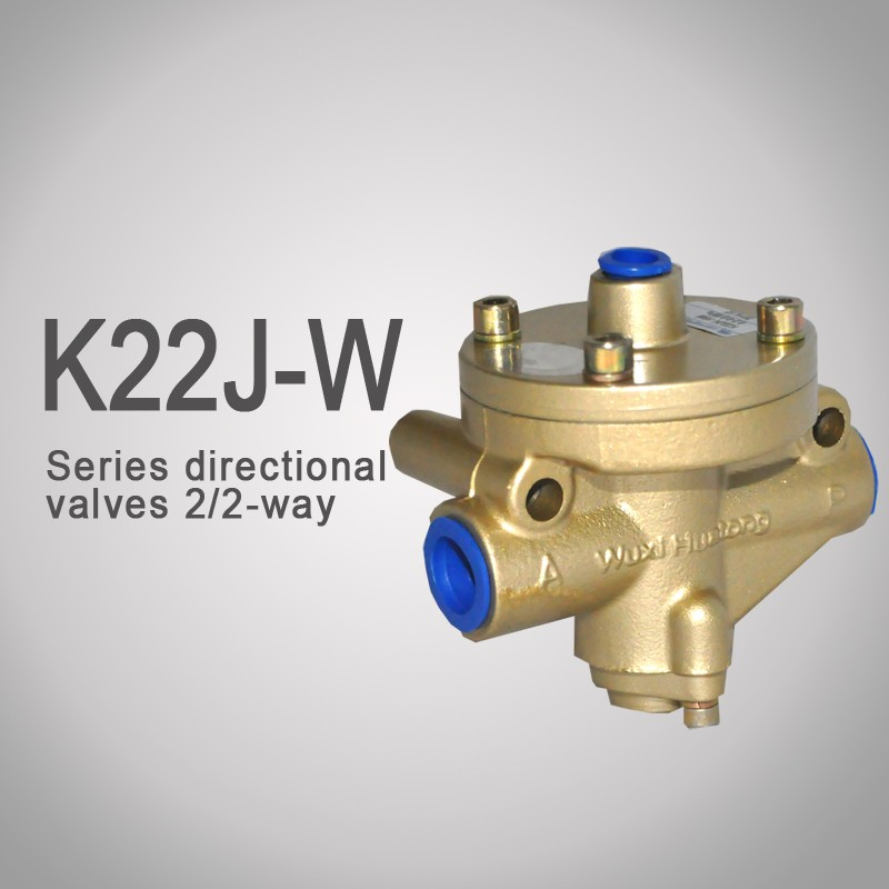 K22JD-25W two- way dust environment directional valve
