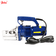 portable electric hydraulic steel rebar cutter