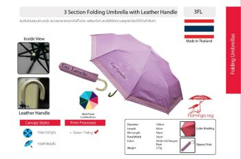 3 Section Folding Umbrella Leather Handle