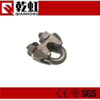 U.S. Type steel wire rope clip