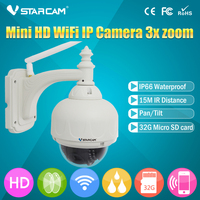 outdoor ip ptz wireless camera, ip camera rohs