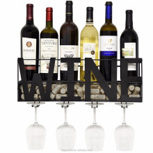 Wall Mounted Metal Wine Cork Glass Bottle Holder Rack Shelf